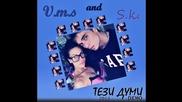 V.m.s and S.k. - Тези думи (2013)