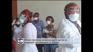 Обама призова американците да не се поддават на паниката от ебола