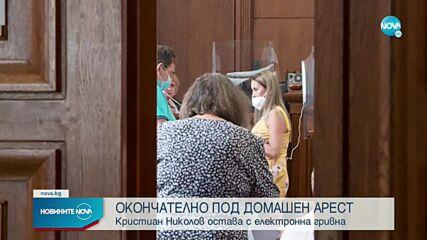 Апелативният съд пусна от ареста подсъдимия за смъртта на Милен Цветков