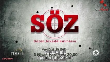 Turkey nay hubavite Pesni ot seriali