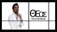 Theos - Nino Hd