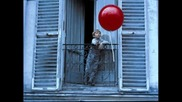 Балонче хвърковато - детска песничка
