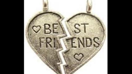 винаги заедно!