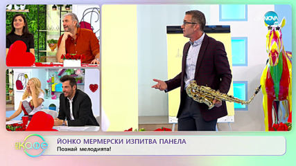 """На кафе"" с доктор Йонко Мермерски (12.02.2020)"