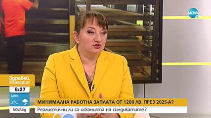 Сачева: Отварянето на ресторантите няма да бъде проблем, ако се спазват мерките в тях
