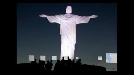 Статуята на Христос в Рио де Жанейро блесна в цветовете на германското знаме