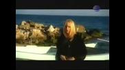 Mariana Kalcheva - Izplakani Ochi