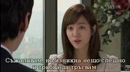 Бг субс! Rooftop Prince / Принц на покрива (2012) Епизод 8 Част 3/4