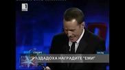 ! Раздадоха наградите Еми, 30 август 2010, Бнт Новини