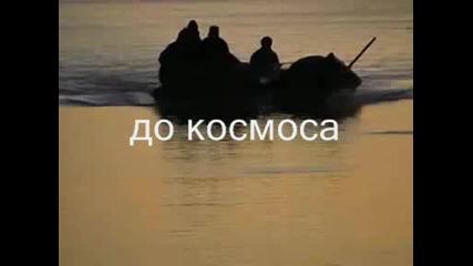 Помогни Ми - Надя Кехлибарова