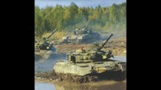 Руските танкове