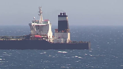 Gibraltar: Released oil tanker raises Iranian flag and changes name