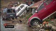 Най-впечатляващите природни бедствия случили си се през 2013 година!