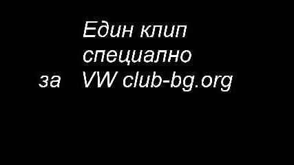 Един Специално За Vw Club - Bg.org