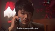 Бг субс! Poseidon / Посейдон (2011) Епизод 4 Част 1/4