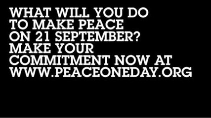 Мир В 60 Секунди