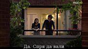 Mischievous Kiss Playful Kiss - Еп. 14 - част 1 Бг Превод