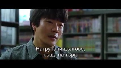 Случаен детектив ( 2015 )