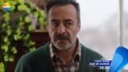 Любов и гордост Еп.1 Трейлър От 5 Март - Ask Ve Gurur 1. Bolum Mart Pazar Gunu Show Tv