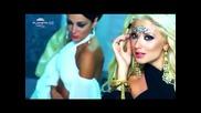 Cveti Qneva ft. Ionut Cercel - Vlez hq