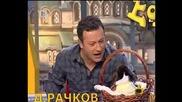 Господари на ефира - 01.10.2010 г