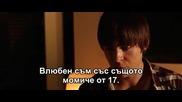 Филмът Отново на 17 (2009) / 17 Again [част 7]