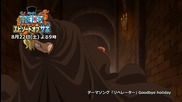 One Piece Episode of Sabo - The Three Brothers Bond (tv Special)
