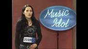 Песен За Кравата Music Idol