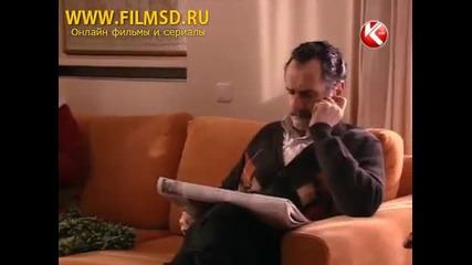 Съла Завръщане Sila еп.113 Руско Аудио