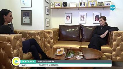 Раева: Наско Сираков ще възкреси Левски