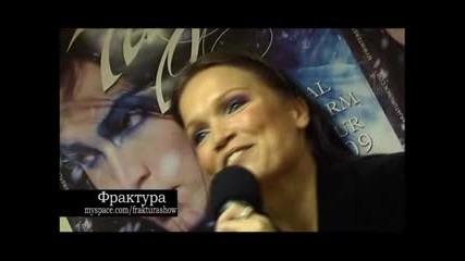 Tarja Turunen интервю за Фрактура