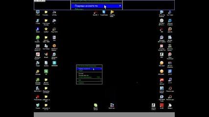 Как да ви изчезнат иконките от Desktopa :d