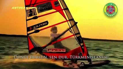 Химн на Туркмнистан