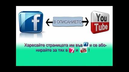 Анимациофобия - Реклама част 2
