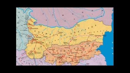 Съединението Между Източна Румелия И Княжество България
