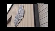 Бързи и шумни (fast 'n loud) - Shelby Cobra Mustang 350 част 2