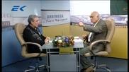 Диагноза с Георги Ифандиев 17.12.2014