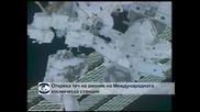 Теч на амоняк от Международната космическа станция
