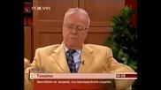 Проф.юлиян Вучков за Vip Brother Голям Смях