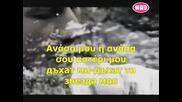Giannis Ploutraxos - Дъхът Ми