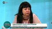 """""""Денят на живо с Наделина Анева"""": Да спасим църквата в село Югово"""