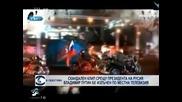 Скандален клип срещу президента на Русия Владимир Путин бе излъчен по местна телевизия
