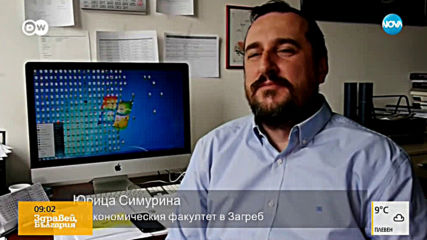Хървати създадоха свръхмощна кола на ток