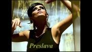New !! Преслава - Право на влюбване ( cd - rip )