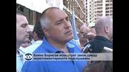 Бойко Борисов се обяви за по-строг закон за СРС-тата