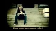 El Arrebato - Dame carino - Bg Sub