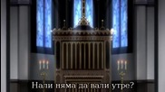 [ С Бг Суб ] Dance in the Vampire Bund - Епизод 06 Високо Качество