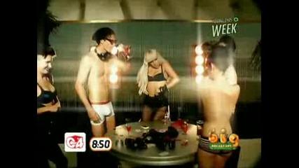 Lady Gaga - Poker Face (high quality)