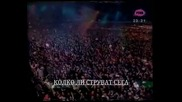 Ceca - Votka sa utehom превод