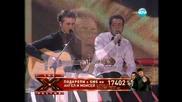 X - Factor Bulgaria (23.11.2011) - част 2/2
